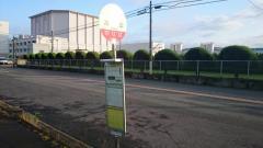 「池田」バス停留所