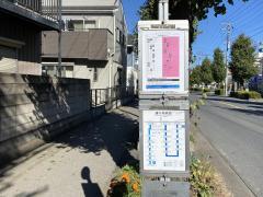 「市民会館入口」バス停留所