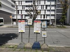 「桑名シティホテル前」バス停留所