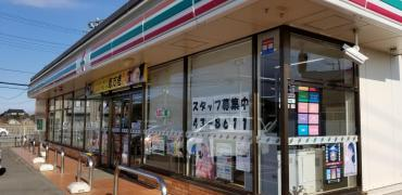 セブンイレブン 下妻高道祖店