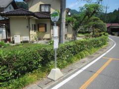 「下郷」バス停留所