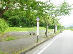 「紫合東口」バス停留所