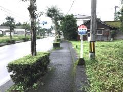 「忠霊塔」バス停留所
