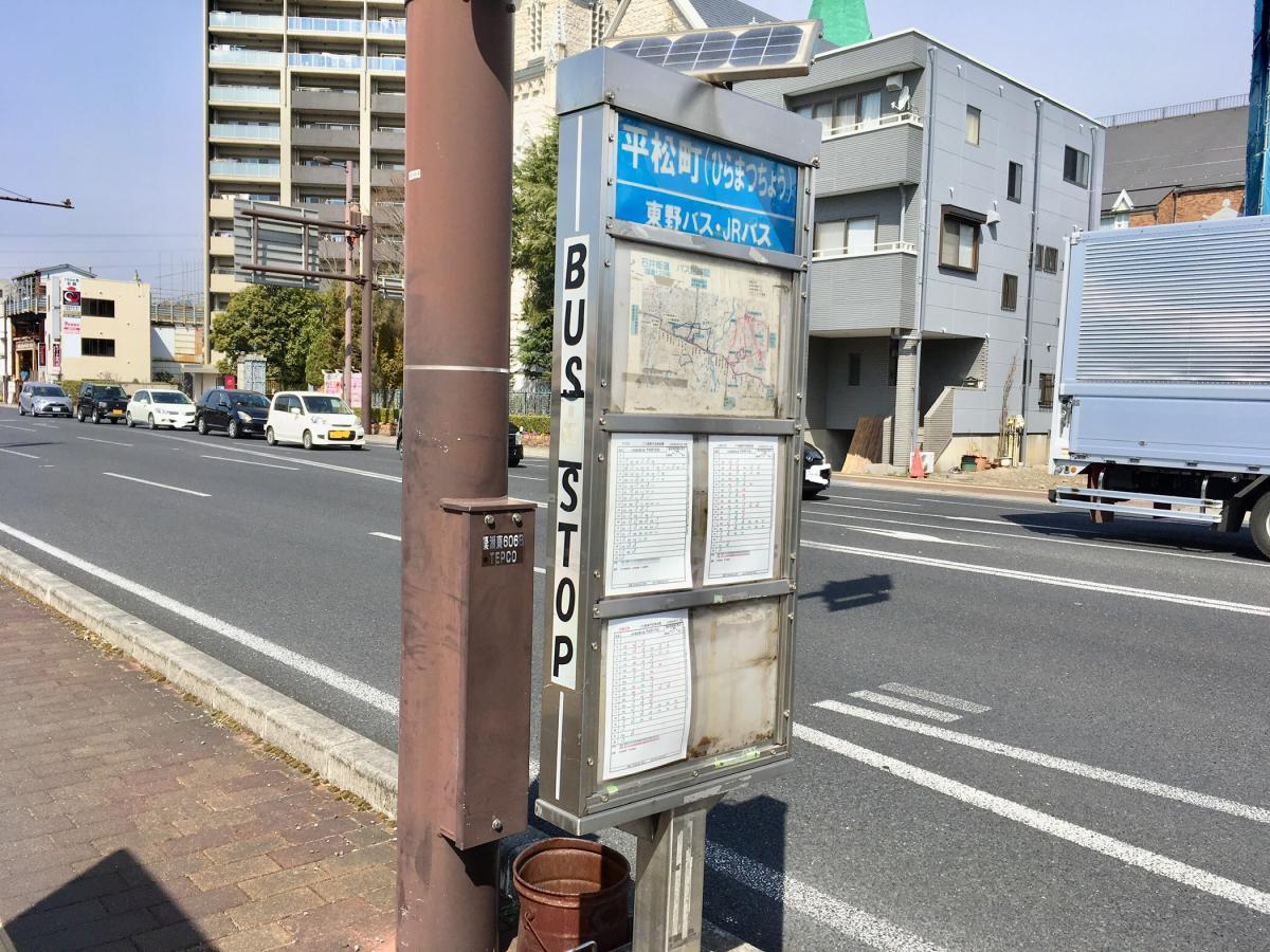 平松町のバス停