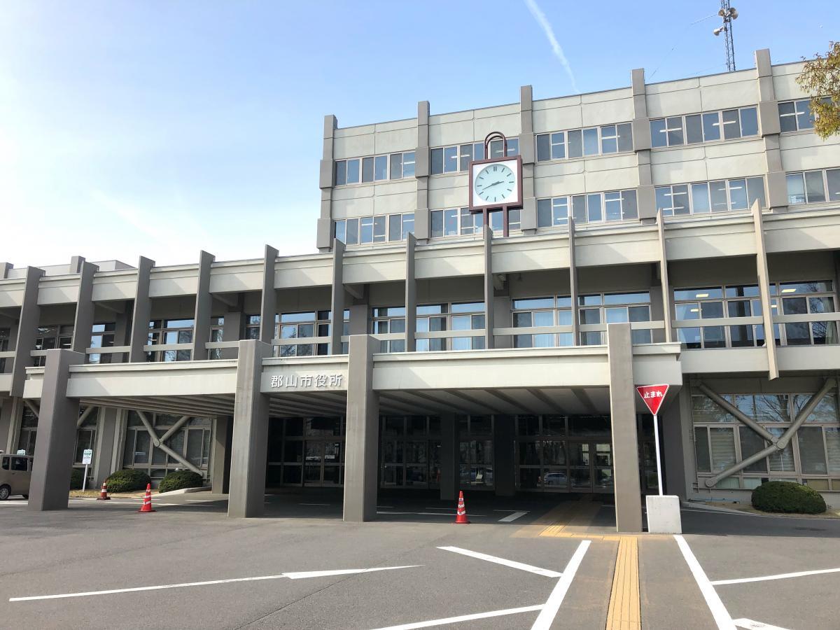 郡山市役所本庁舎