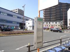 「三国駅前」バス停留所