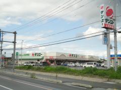 サンユー上河内店