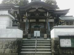 大善寺(四国別格二十霊場第五番)