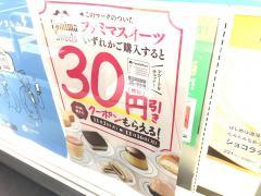 ファミリーマート 木津駅前店