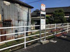 「王寺本町二丁目」バス停留所