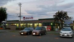 キムラ本店