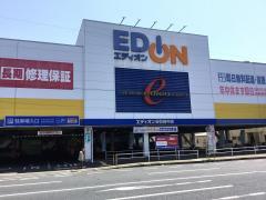 エディオン 安芸府中店