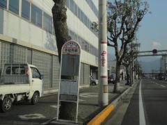「市役所前(新居浜市)」バス停留所