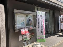 明治安田生命保険相互会社 名古屋西支社
