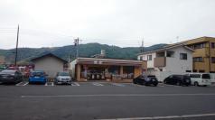 セブンイレブン 大竹西栄店
