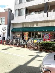 サニーマート毎日屋大橋通り店