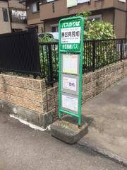 「勝呂病院前」バス停留所