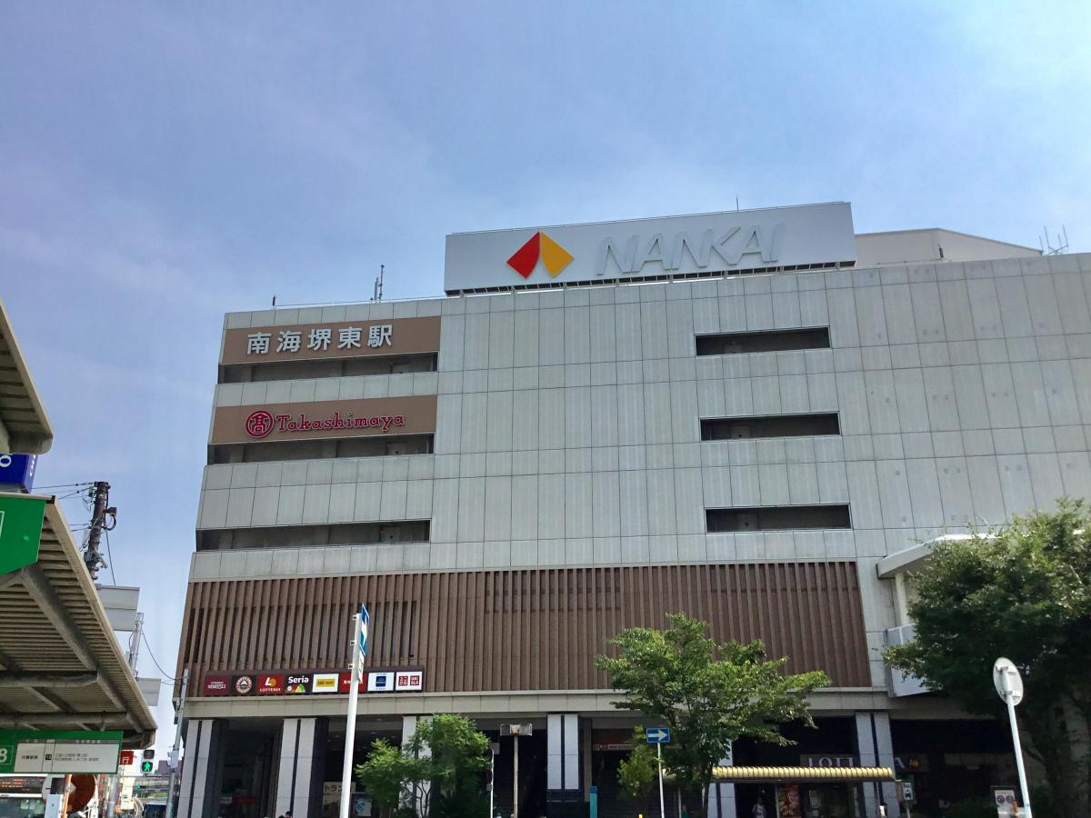 南海高野線 堺東駅