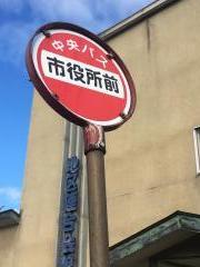 「市役所前(歌志内市)」バス停留所
