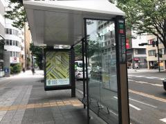 「二日町北四番丁」バス停留所