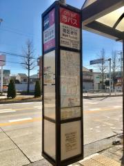 「南区役所」バス停留所
