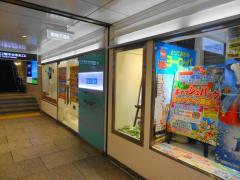 阪急交通社 三番街トラベルセンター