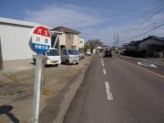 「川田」バス停留所