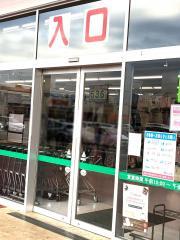 西松屋 石岡店