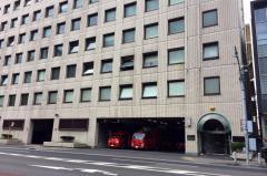 静岡市葵消防署