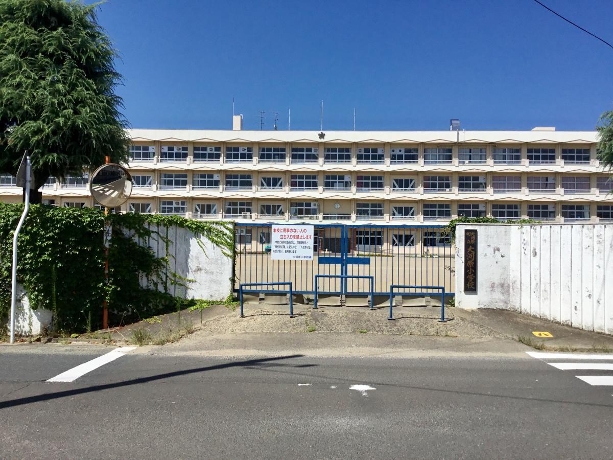 大河原小学校です。
