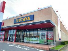 TSUTAYA益子店