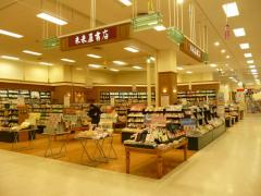 未来屋書店 仙台幸町店