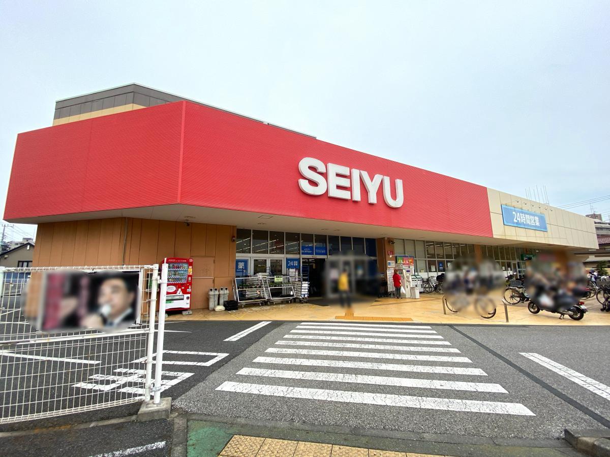 西友 薬円台店