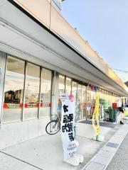 スギ薬局 宇治店
