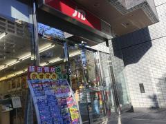JTB飯田橋店