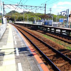 讃岐府中駅