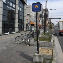 「御陵前(電停前)」バス停留所