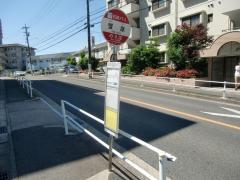 「蟹原」バス停留所