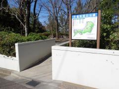 万福寺桧山公園