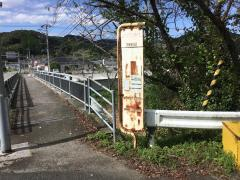 「大野見分岐(中土佐町)」バス停留所
