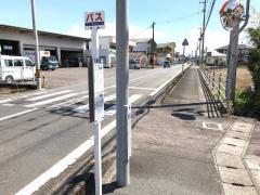 「古津賀第二」バス停留所