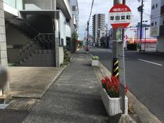「早田栄町」バス停留所