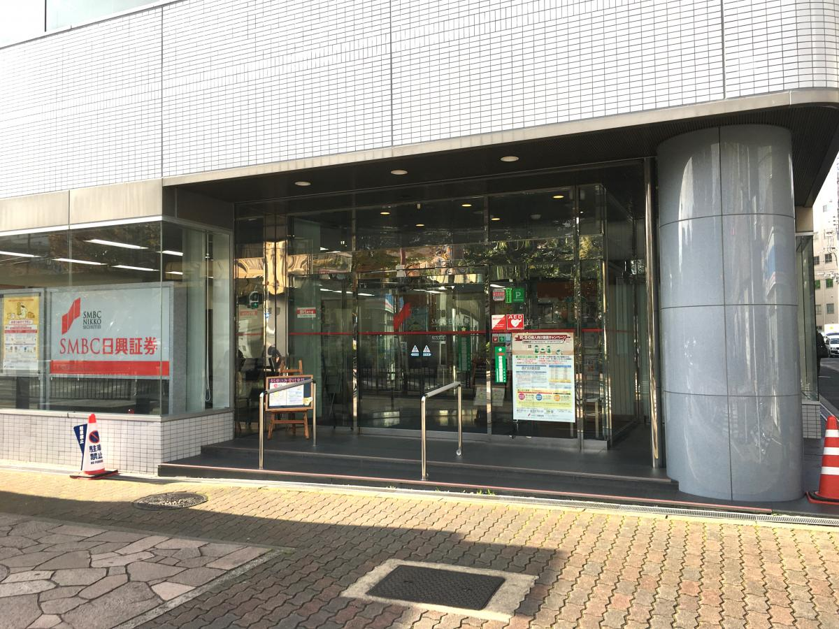 SMBC日興証券株式会社枚方支店