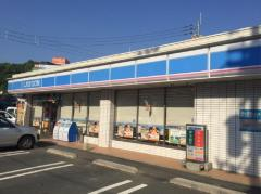 ローソン 八幡浜五反田店