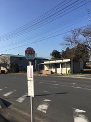 「鹿見塚」バス停留所