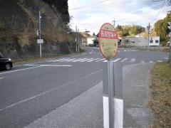 「長南営業所」バス停留所