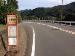 「慈眼院前」バス停留所