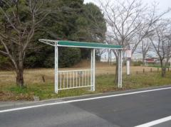 「館」バス停留所