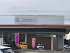 トヨタカローラ福井丸岡店