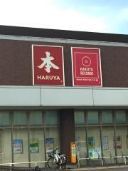明屋書店 喜田村店